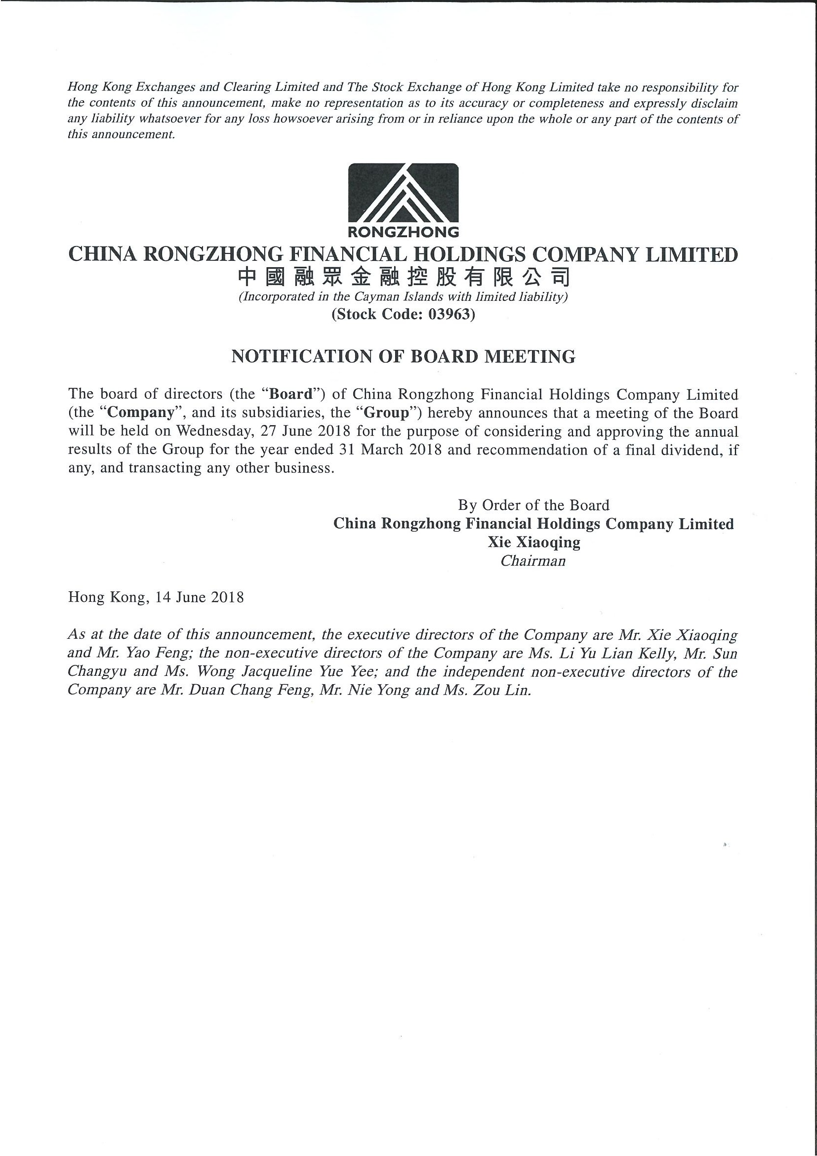 Announcements and Notices - [Date of Board Meeting]